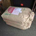 ホワイトペレット 20kg 袋詰 キャンセル品 引取限定販売(終了)